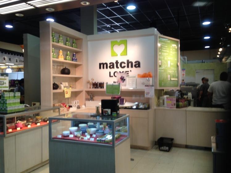 Matcha Love by Ito En